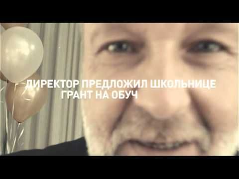 ▶ Vesti school Rus - YouTube