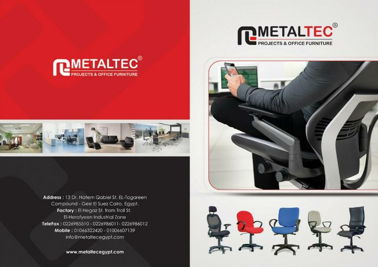 Furniture Design Companies brochure internal page design for office furniture company | dot
