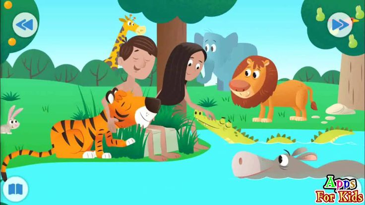 In The BeginningBible Story Kids Animation Apps For