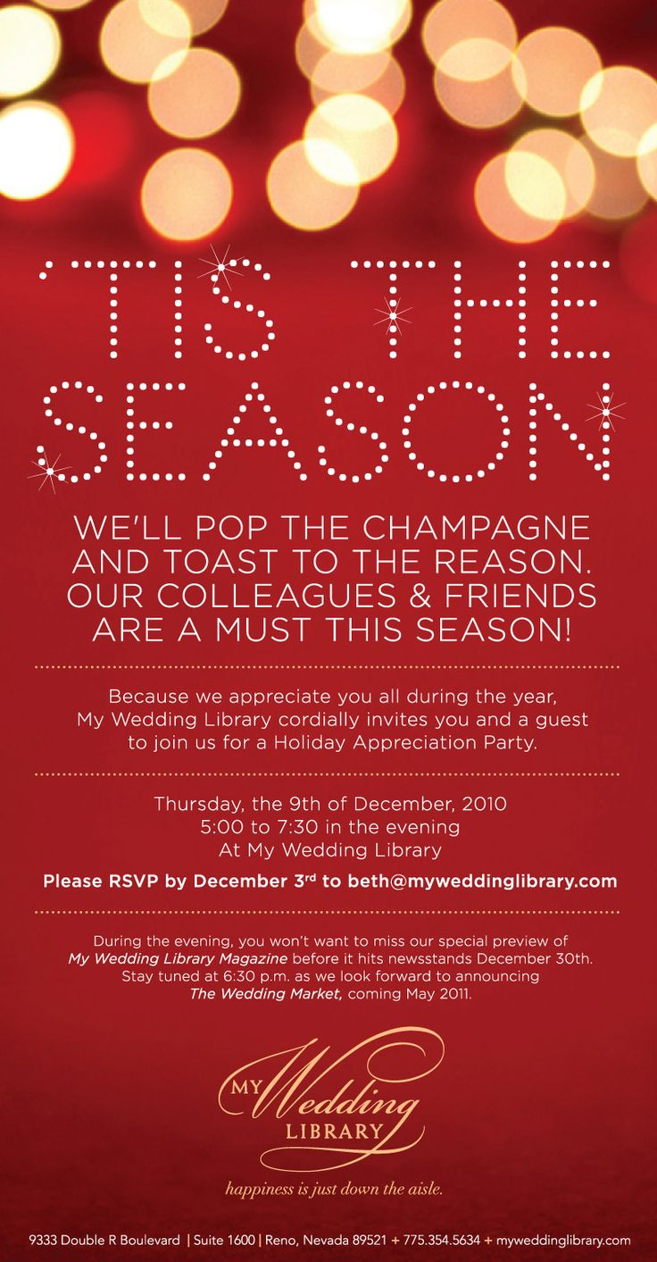 25 best Email invites ideas – Holiday Party Email Invitations