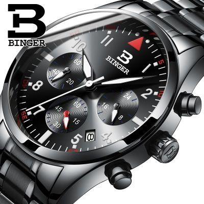 36.49$ Buy here - Relogio Masculino 2017 Binger High Quality Mens Watches Top Brand Luxury Quartz Watches Male Clock Men Chronograph Wrist Watch #magazineonlinebeautiful