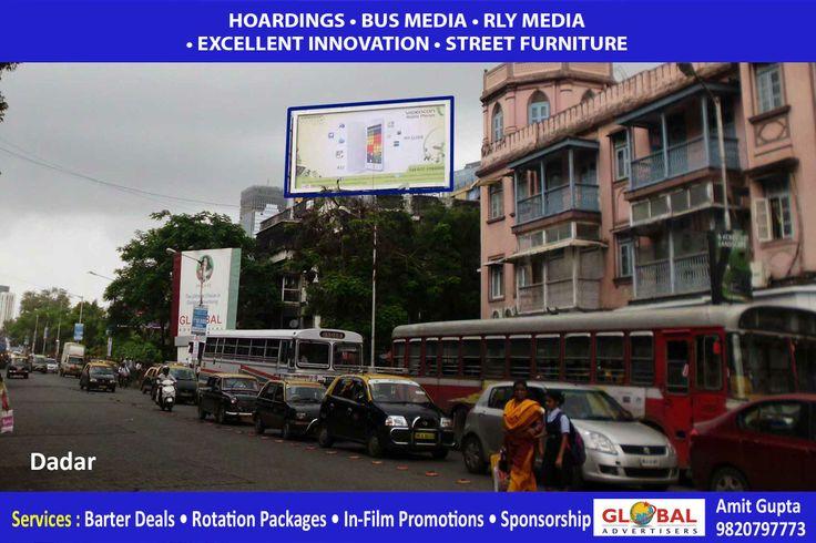 #videoconmobiles #outdoor #hoarding #campaign in #DADAR