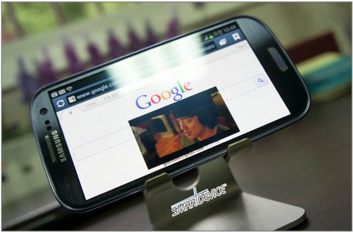 How to use Galaxy S III Pop-up play (By @Hyunsu You)