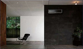 Stand out or blend in? Black Mitsubishi Electric Designer Series Heat Pump
