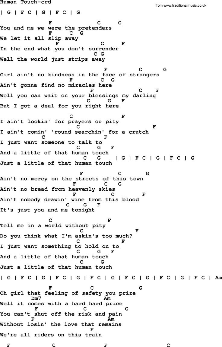 Garth Brooks Guitar Chords And Lyrics