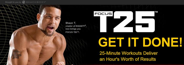 Focus T25 est maintenant disponible!  Aucuns frais de livraison pour un temps limité.  Cliquez sur lien pour plus d'infos.