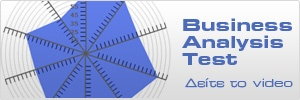 Οι σύμβουλοι επιχειρήσεων της BCL σας βοηθούν να αναπτύξετε την επιχείρησή σας. Μάθετε σήμερα τον τρόπο! http://www.businesscoachinglab.gr/page.aspx?itemID=SPG2