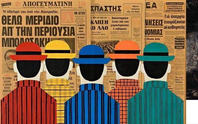 Της Δήμητρας Σμυρνή Ο ανατρεπτικός Γαΐτης (1923-1984), ο ζωγράφος που θεωρήθηκε, όταν ξεκίνησε, πως «το παίζει τρελός», αφού διέσχισε έναν μακρύ δρόμο αναζητήσεων κια πέρασε μέσα από καλλιτεχνικά ρ…
