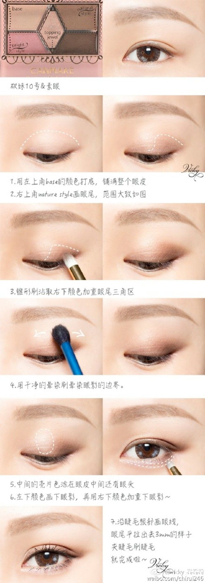 Natural Looking Eye Makeup Tutorial Cartoonview