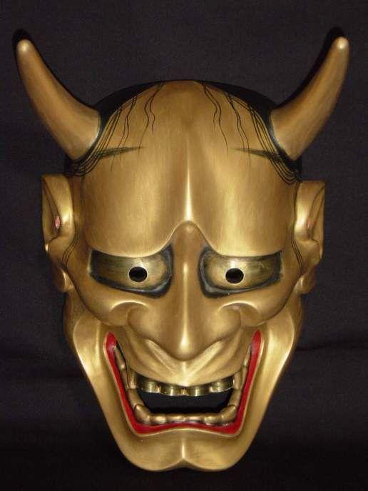 kindei hannya noh pinterest masking oni mask and japanese mask. Black Bedroom Furniture Sets. Home Design Ideas
