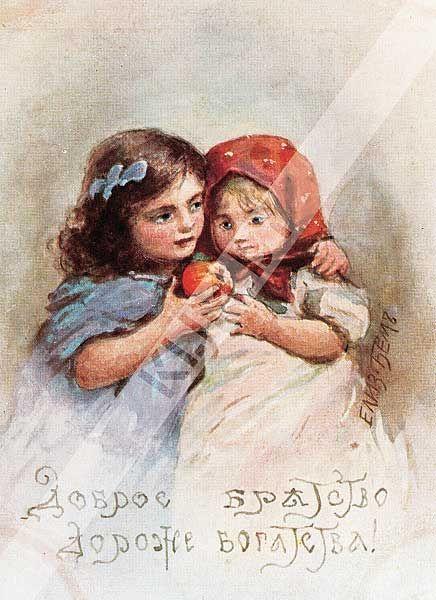 Русский стиль Елизаветы Бём: 435 изображений найдено в Яндекс.Картинках