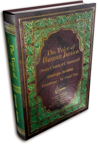 Hazrat Ali - history