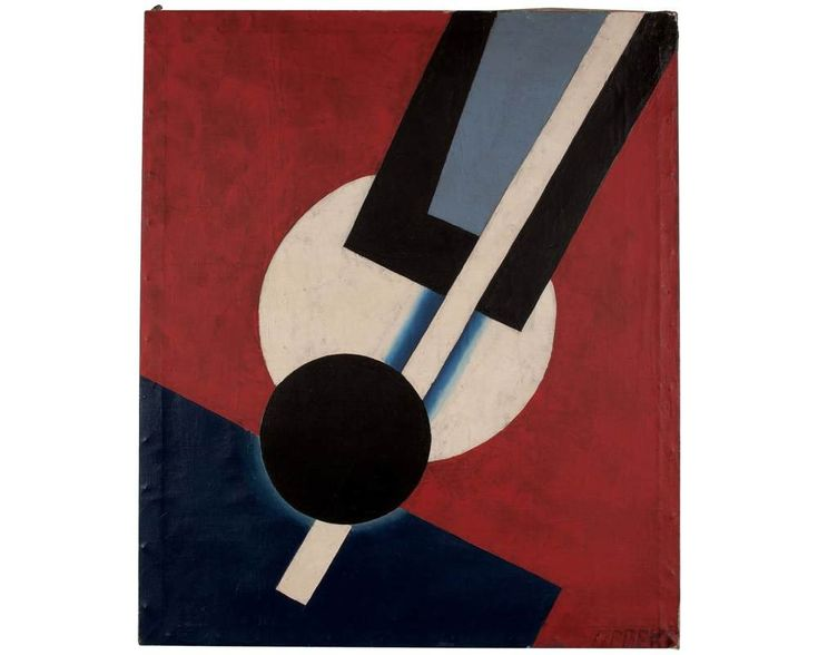 Unattributed. Unsigned. In the style of Alexander Rodchenko