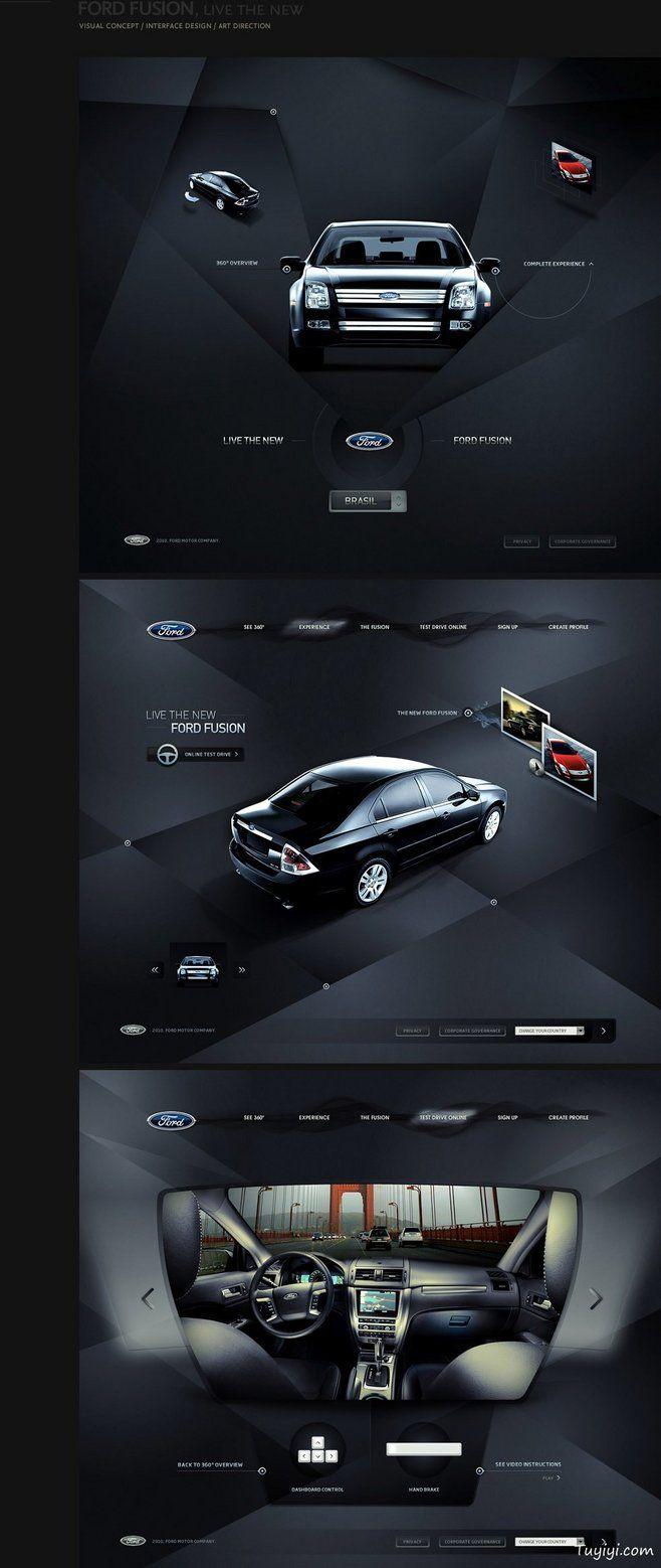 经典创意汽车网页界面设计设计