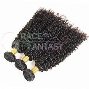 afro kinky curly virgin hair #curlyweave