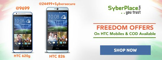 This #IndependenceDay, Grab Mind Blowing offers on #SyberPlace for this amazing #HTC Phone!