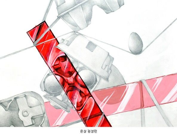 2013 건국대 실기대회 수상작 은상(3부)