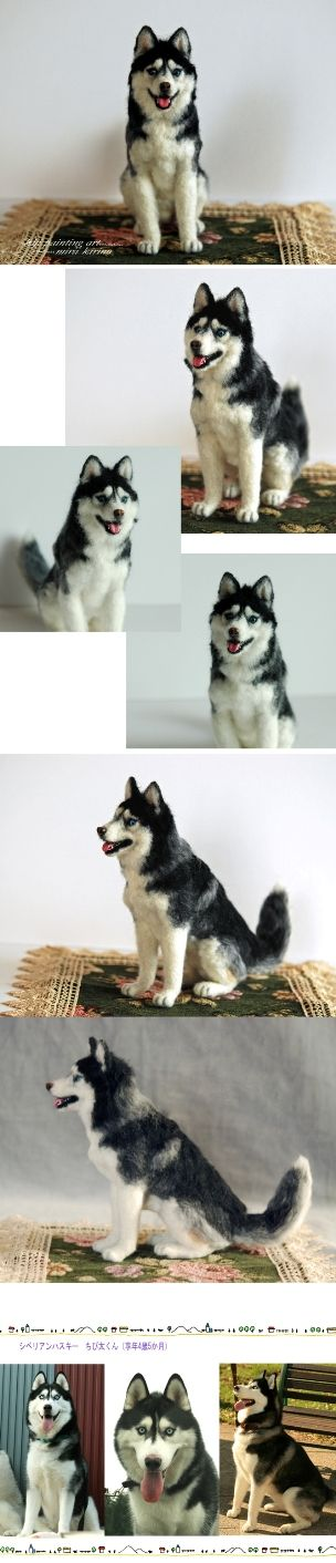 Needle felted dog (art, not real animal)