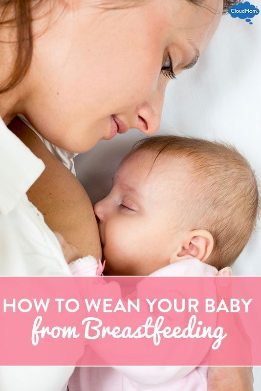 Need to stop breastfeeding? Find out how to wean your baby from breastfeeding without getting clogged ducts or mastitis. How to stop nursing tips.
