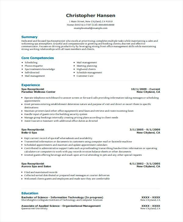Free Resume Template Receptionist 3-Free Resume Templates