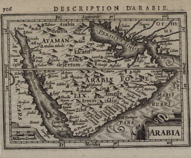 شبه الجزيرة العربية 1616 United Arab Emirates Old Map Vintage World Maps