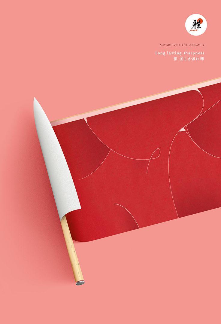 """火腿 / The French creative studio HEREZIE was commissioned to develop a new series of visuals for a Japanese knife company called """"Miyabi"""" to be used for their campaign """"Long Lasting Sharpness""""."""