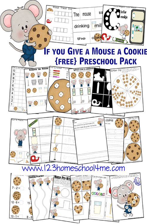 FREE If you Give a Mouse a Cookie worksheets! I love that book!! For Toddler, Preschool, Kindergarten, and 1st Grade  #homeschool #preschool #printablesfokids