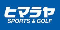 ヒマラヤスポーツ いこらも~る泉佐野店が2017年2月26日(日)閉店予定(大阪府泉佐野市下瓦屋)