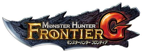 Monster Hunter Frontier G coming on Wii U et PS3 | Ganewo : All the news of the Video Game