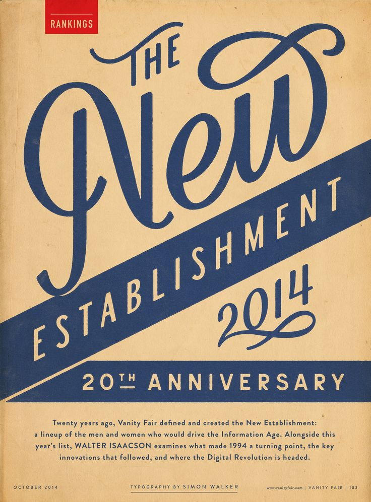 The New Establishment by Simon Walker