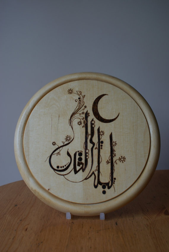 Islamic Calligraphy Wooden Plaque by DharmaPyrography on Etsy, £25.00
