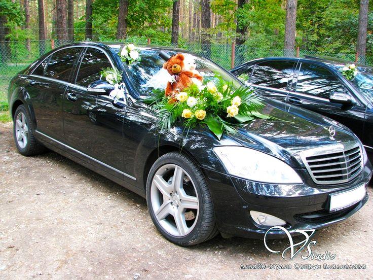 Украшение свадебного автомобиля для любителей плюшевых медвежат. #свадебный #автомобиль #украшение #мишки #soprunstudio