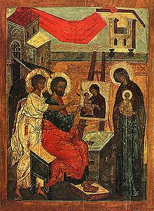 Luke the Evangelist painting the first icon of the Virgin Mary - there is a tradition that Luke was the first painter of icons