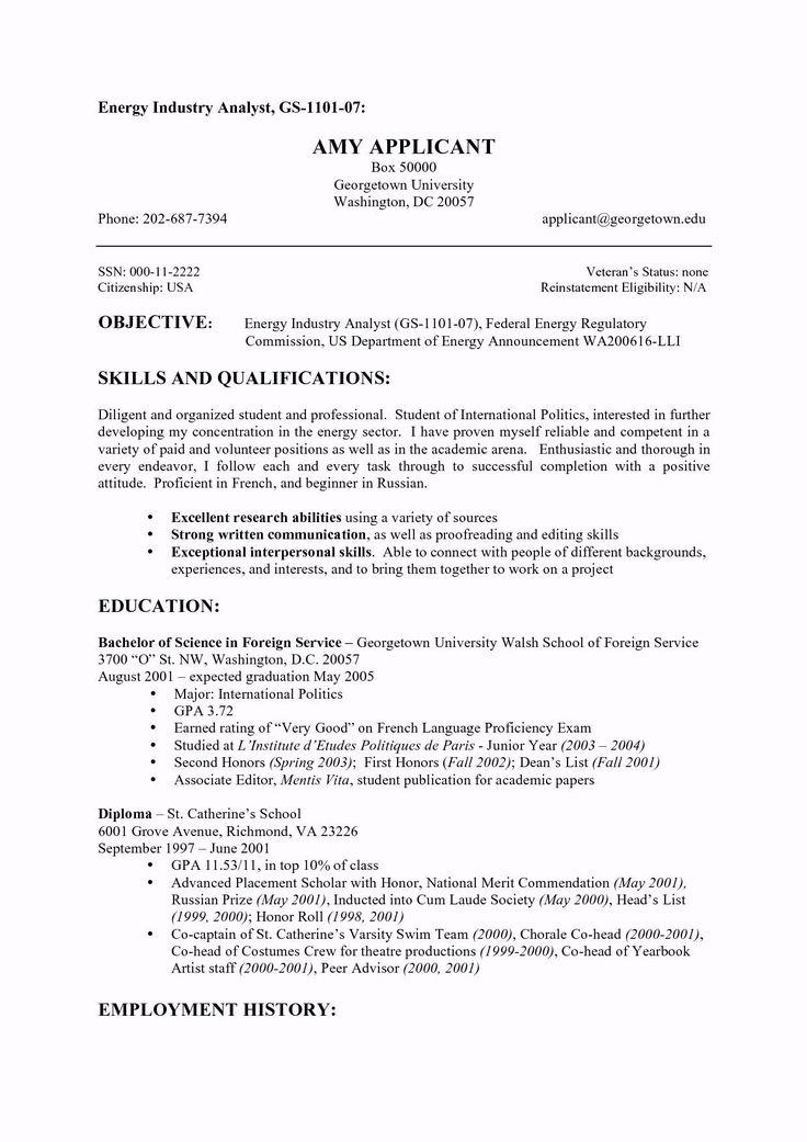 Federal Resume in 2020 Job resume examples