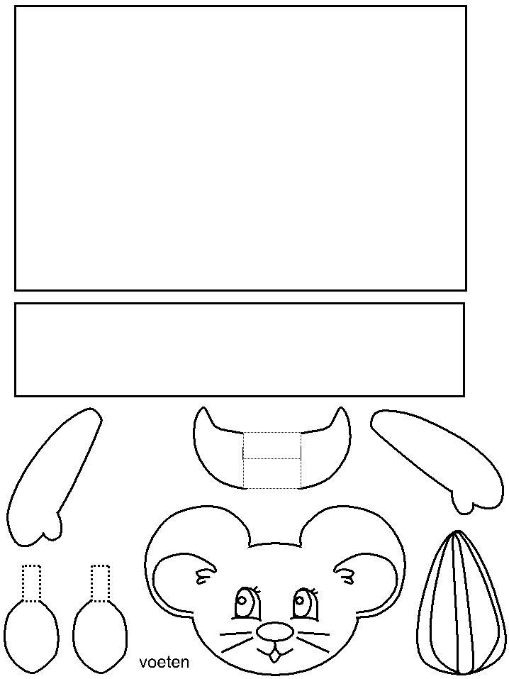 Het dierenwinkeltje - hamster