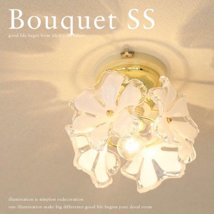 シーリングライト■BouquetSS GEM-6916■ミニサイズが可愛い人気のブーケシリーズから新しい天井照明【Kishimaキシマ】