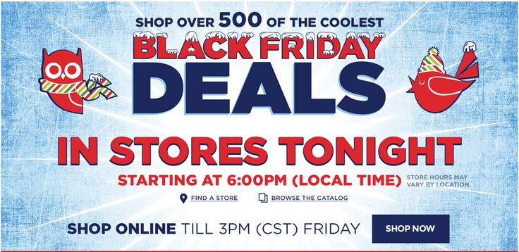 Kohls Black Friday Deals 2014 :  Check it out here!!
