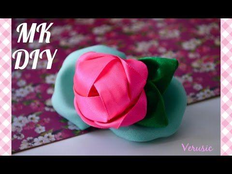 Цветок канзаши/ Бутон розы с лепестками из атласной ленты/ Rose bud with petals of satin ribbons - YouTube