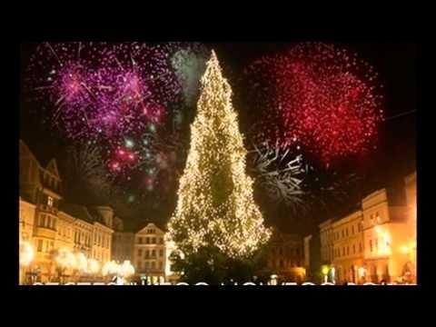 Życzenia na Nowy Rok 2015