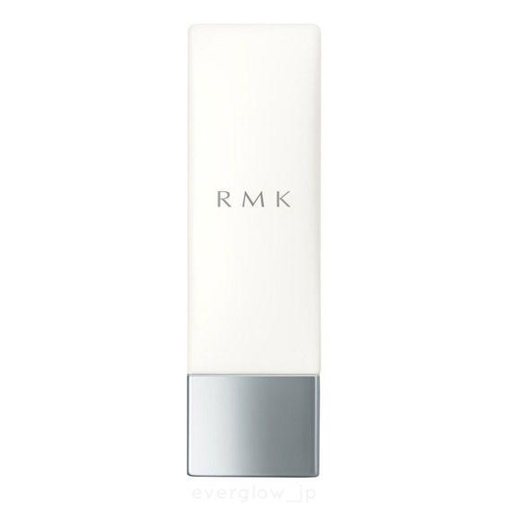 New RMK Long Lasting UV SPF45 PA++++ 30ml Sunscreen Primer New in Box Japan #RMK