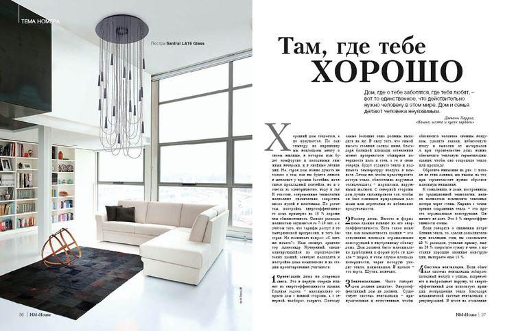 Santral collection design Filippo Mambretti on NM HOUSE magazine 10/2015