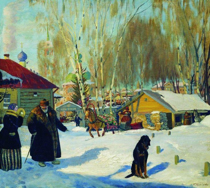 Boris Kustodiev (Russia, 1878 – 1927)  Merchant's Yard, 1921