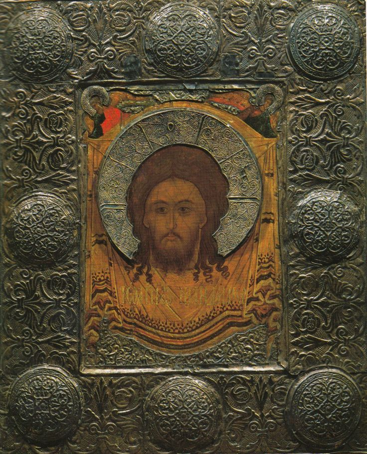 Спас Нерукотворный. Посл. чет. XVI в. Ярославль