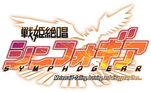 TVアニメ「戦姫絶唱シンフォギア」ロゴ (C)Project シンフォギア