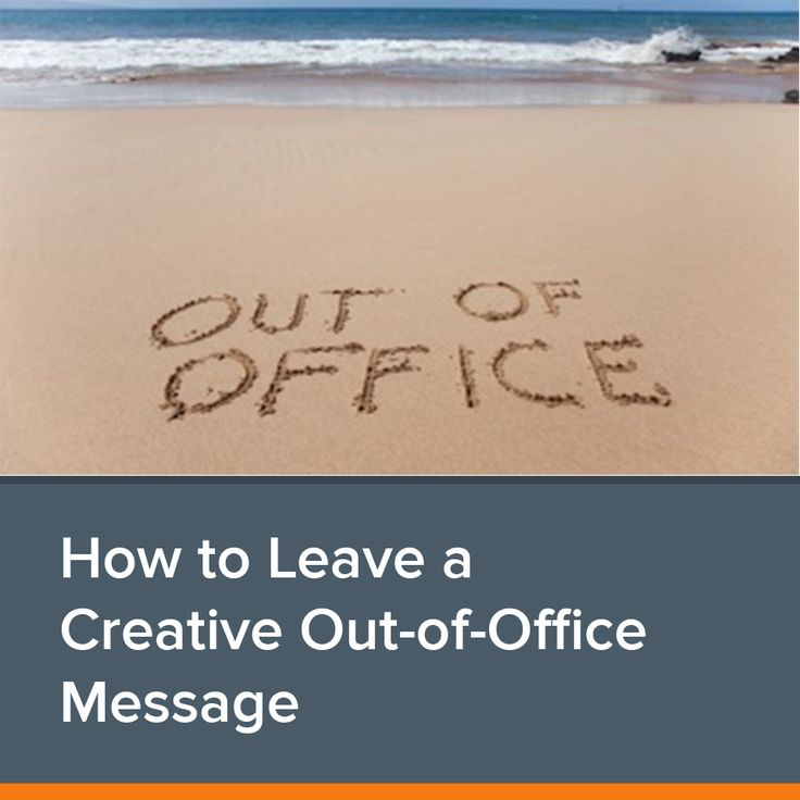 Taking Some Time Off How To Leave A Creative Out Of Office Message Inbound Hub Marketing