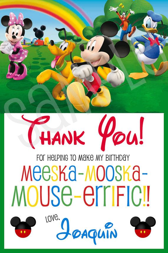 Mickey Mouse Clubhouse Birthday Thank You Card Printable