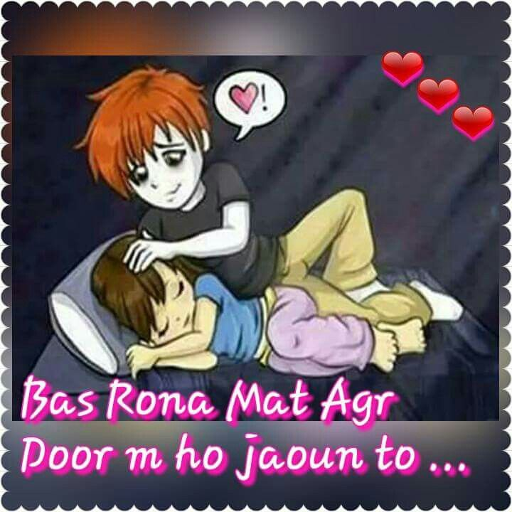 17 images about hindi shayari on pinterest bollywood motivation quotes and dil se