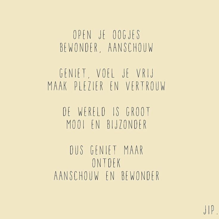 Geboorte tekstje, gedichtje van Gewoon JIP.