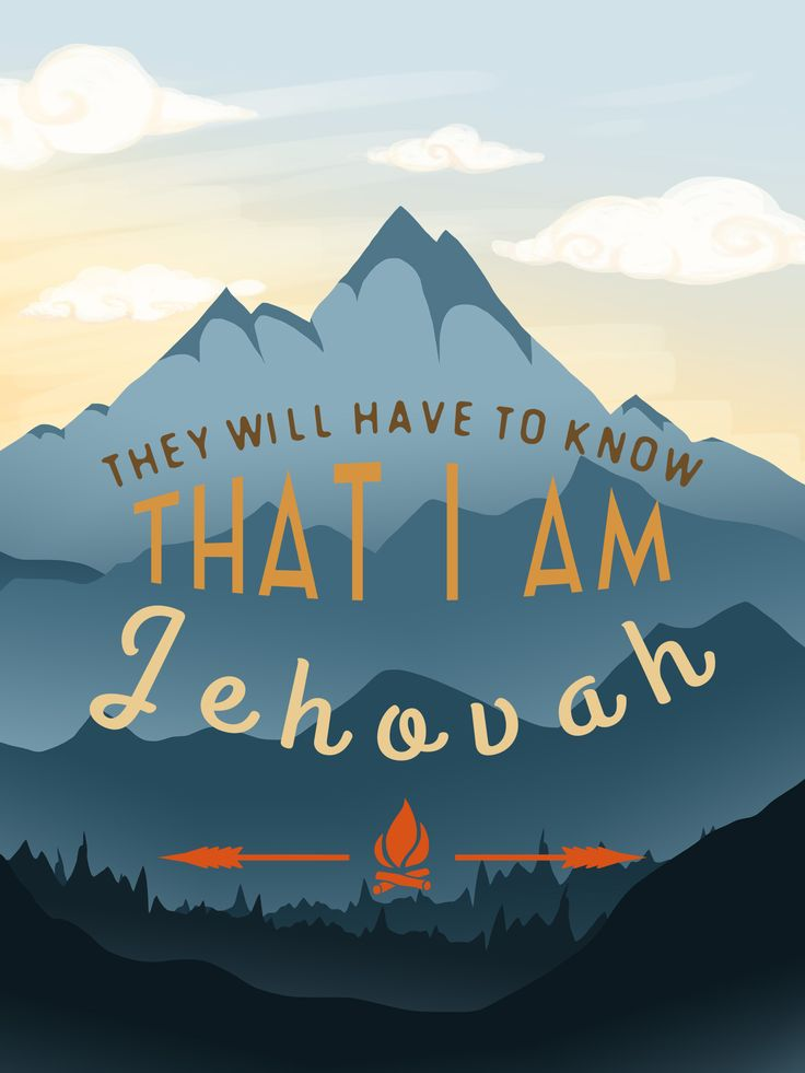 I AM JEHOVAH IPAD MINI WALLPAPER