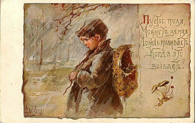 Gallery.ru / Фото #38 - Зимняя сказка Е.М Бем - tatasha